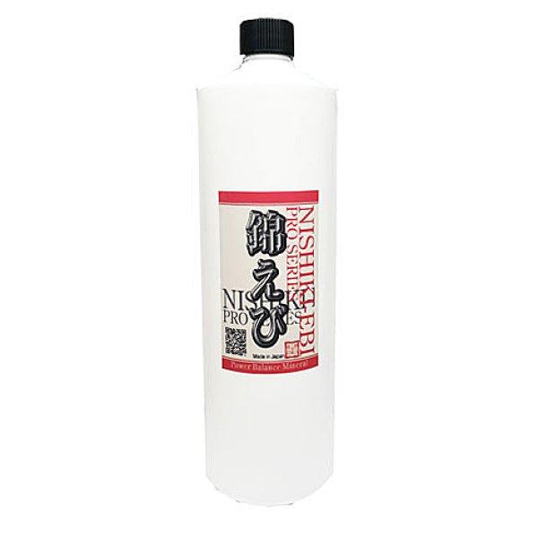 画像1: 錦えび プロシリーズ Power Balance Mineral 1L (1)
