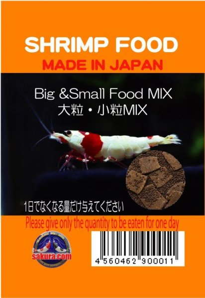 画像1: シュリンプフード 50g(大判小判MIX) (1)